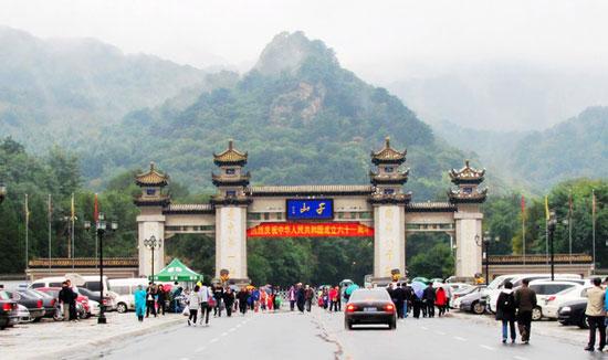 五一小长假辽宁省内短途自驾游-好山攻略