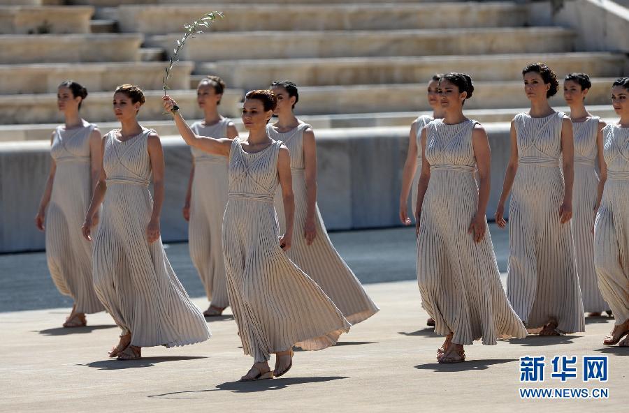 雅典(希腊首都) 百度百科