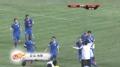 中超集锦-休斯头球破门 毅腾1-1建业取赛季第1分