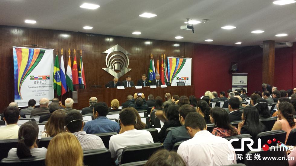 金砖国家领导人第六次会晤筹备研讨会在巴西举行图片