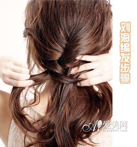 甜美发型升级 教你头发怎么扎好看(1)_养生频道_光明网(组图)