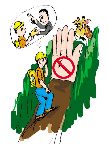 导游职业卡通图
