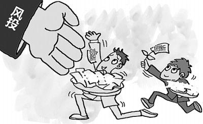 动漫 简笔画 卡通 漫画 手绘 头像 线稿 400_244