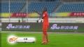 中超视频-米西送妙传尤里头槌破门 贵州1-0绿地