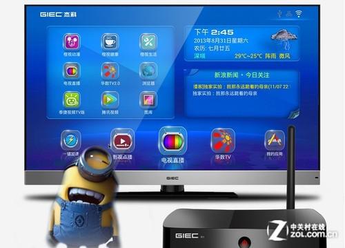 盒子爱上电视机 杰科R1高清机仅售279元