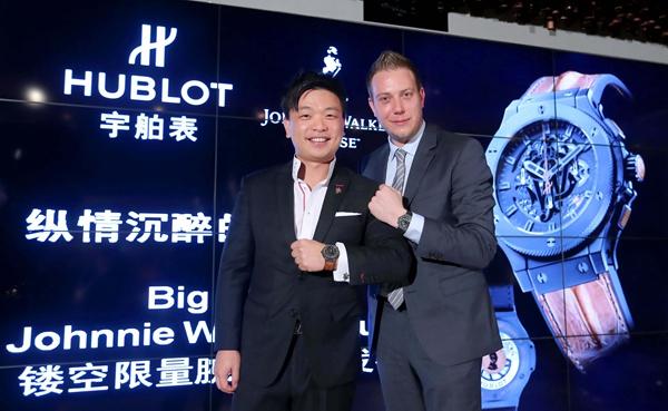 路易•比弗先生和刘明辉先生
