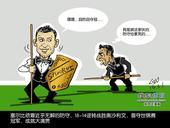 漫画:塞尔比防守滴水不漏 奥沙利文无奈终落败