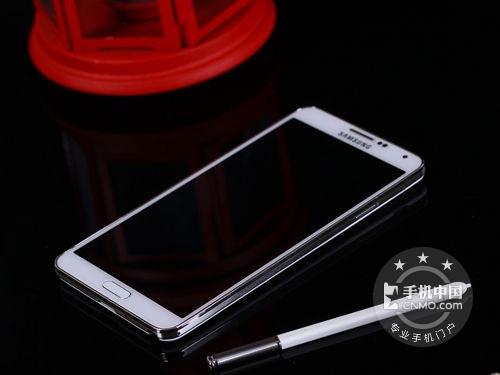 5.7英寸1080p屏智能笔 三星N900促销中