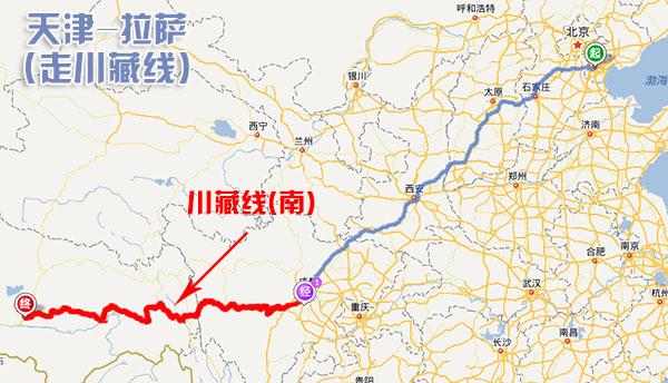 天津加点自驾游西藏圆梦精彩路线全攻略仁王出发攻略图片