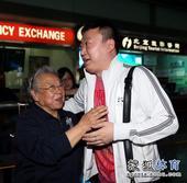 图文:国乒载誉归来 马琳与老奶奶