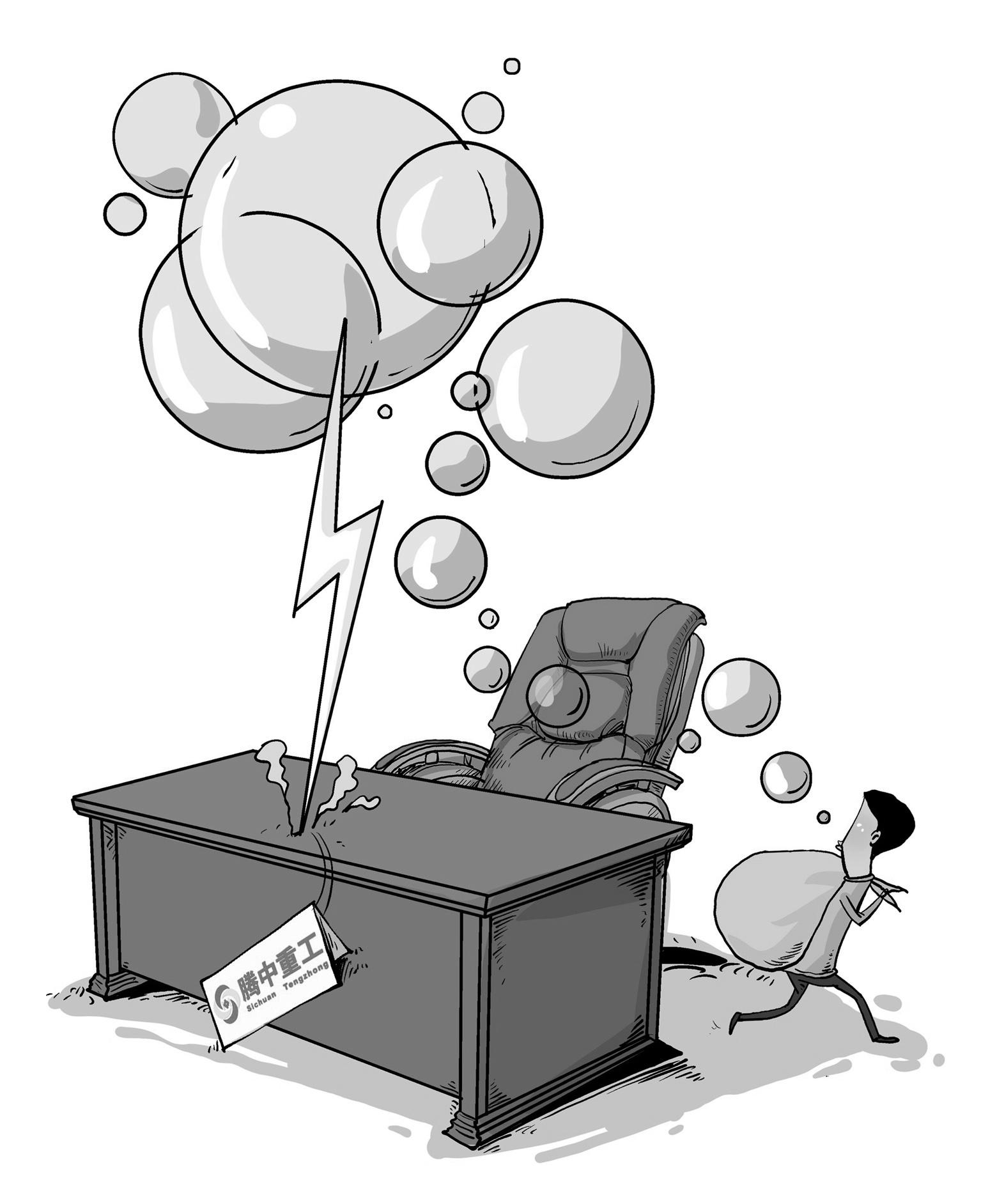 动漫 简笔画 卡通 漫画 手绘 头像 线稿 1535_1884