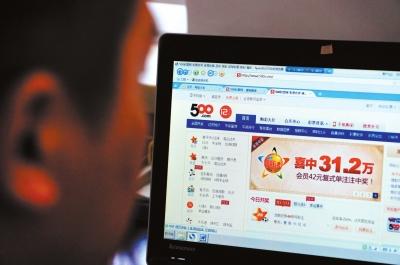 一彩民在浏览彩票网。图/东方IC