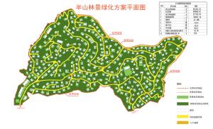 """盘龙区园林绿化局""""昆明国际旅游度假森林生态社区"""