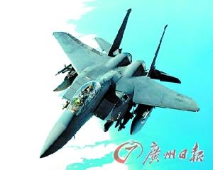 """美称俄军机逼近加州 乌""""反恐行动""""损失严重"""
