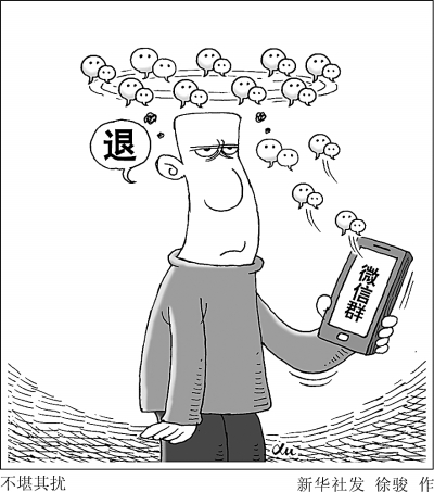 卡通 漫画 手绘