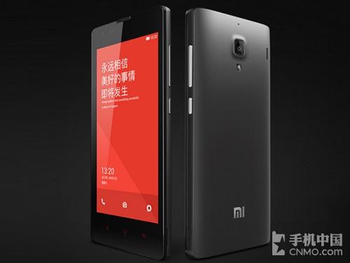 小米手机红米1s配置_移动/联通版红米1S发布 千元级手机推荐(2)-搜狐数码