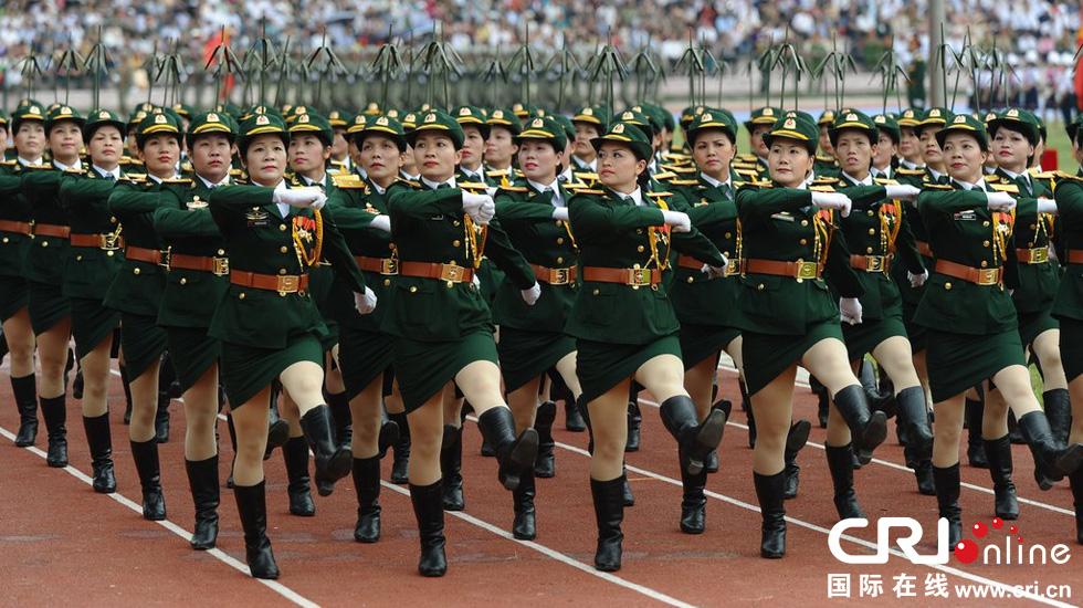 {2016,越南战役}.