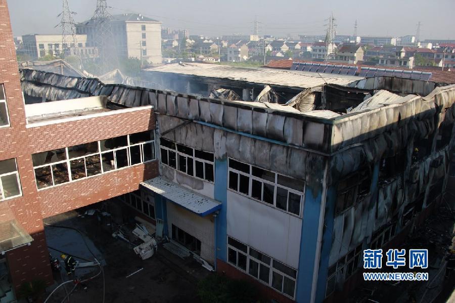 江苏海门一纺织公司内发生火灾 4人死亡