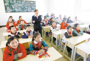 云南省学生资助从学前教育到研究生教育全覆盖