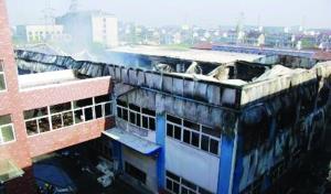 厂房被烧得塌了顶
