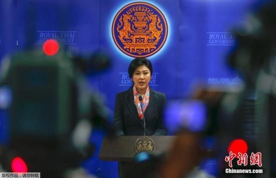 当地时间2014年5月7日,泰国曼谷,遭解职的泰国前看守政府总理英拉举行新闻发布会,对过去2年中支持其政府的支持者表示感谢。当天,泰国宪法法院公布裁定,英拉滥用职权罪名成立,将被解除总理职务。