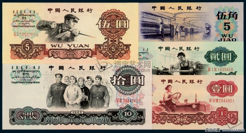 艺术品收藏,第三套人民币价位逐渐崛起(图)