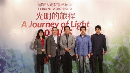 """本次乐季,国家大剧院管弦乐团将在""""光明的旅程""""中引领和释放人们内心的温暖与力量 高尚摄(资料图)"""