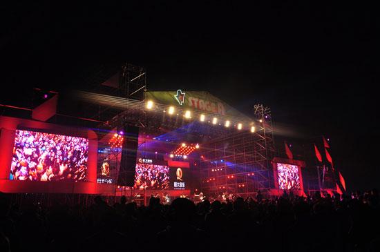 音乐节现场