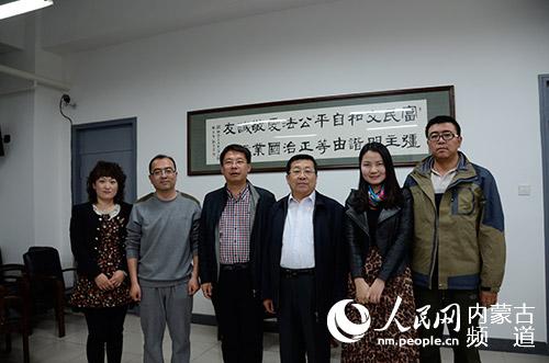 柏局长与人民网内蒙古频道访谈直播人员合影留念
