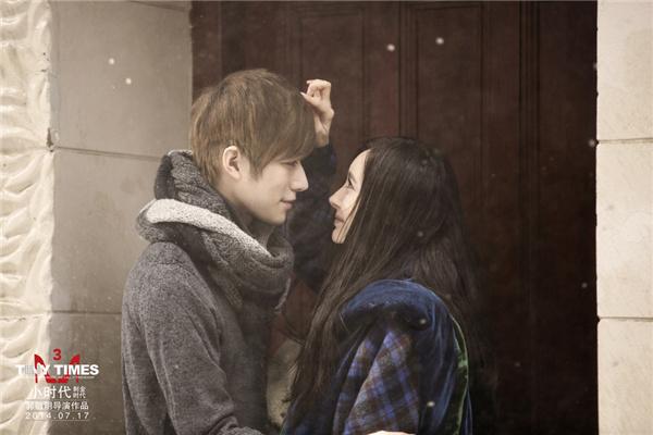 《小时代3》林萧与崇光恩爱对视