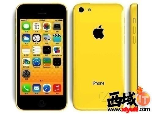 购机送话费包 iPhone5C美版报2699元