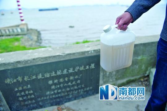 靖江水污染原因_靖江居民:曾在取水口附近闻到类似农药气味-搜狐新闻