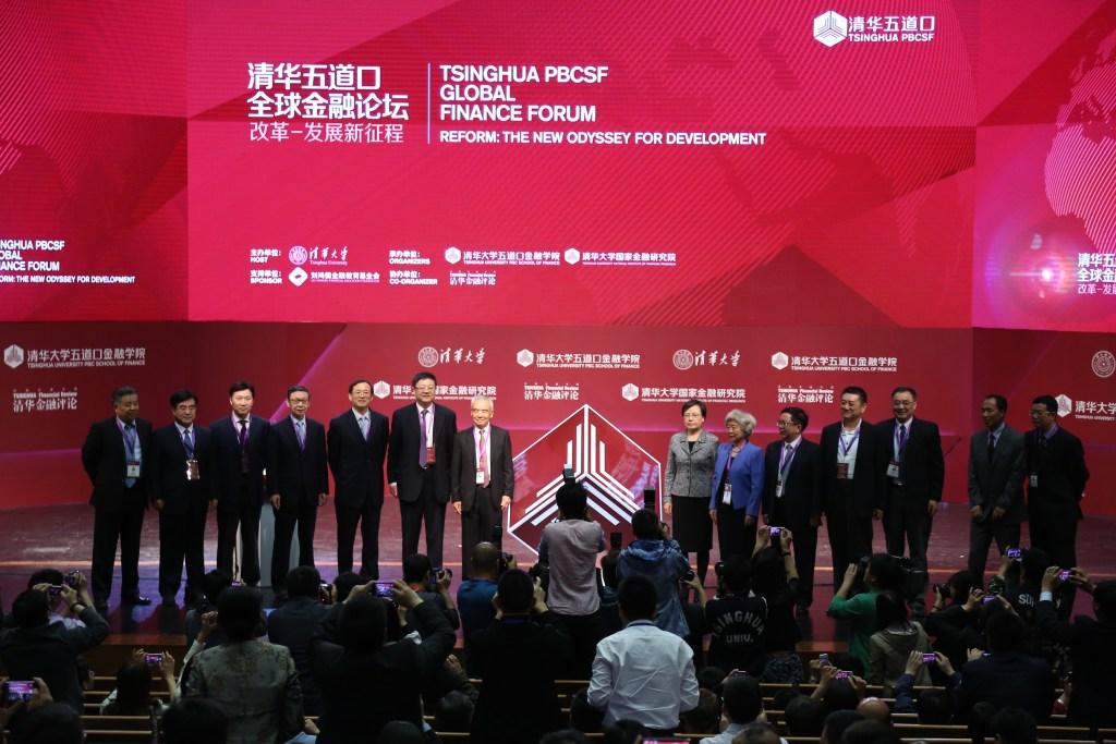清华大学国家金融研究院宣告成立