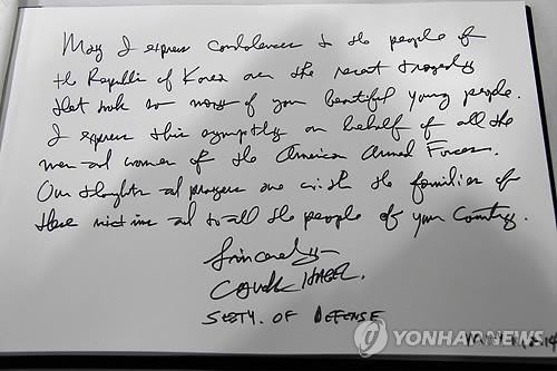 """美国国防部长哈格尔10日前往设在华盛顿韩国驻美国大使馆的韩国""""岁月号""""沉船事故遇难者焚香所吊唁,并在吊唁簿上留言。(韩联社)"""