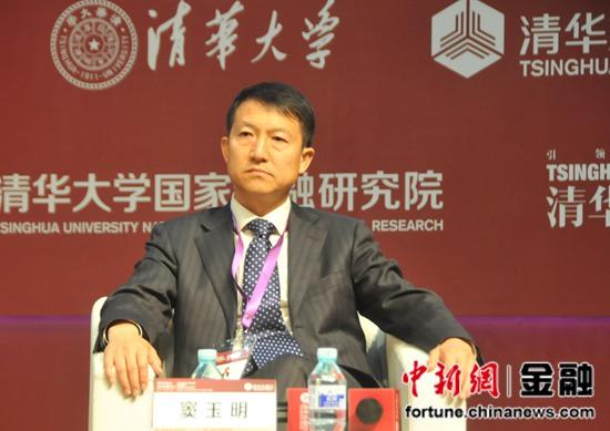 中欧基金董事长窦玉明-窦玉明 互联网金融是基金公司的特大福音