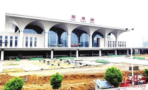 福州火车站北广场7月建成 设两条匝道直通三环路(图)图片