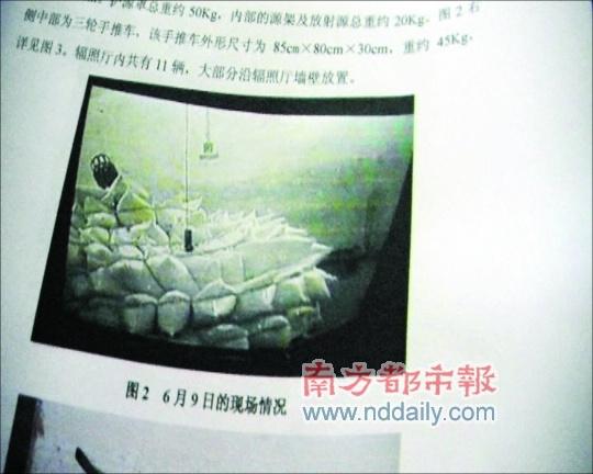 """河南开封杞县2009年爆发钴60事件,监控摄像头拍下的卡源故障现场,图中红圈标出的就是""""钴60""""。"""