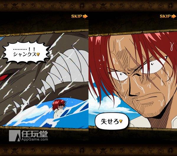 One Piece 875-one Piece Hantel网站