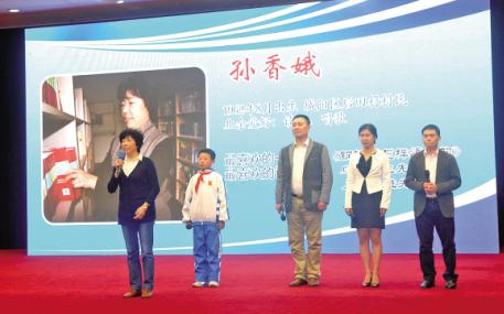 许振超向工人朋友发出倡议:为实现工业强国的中国梦