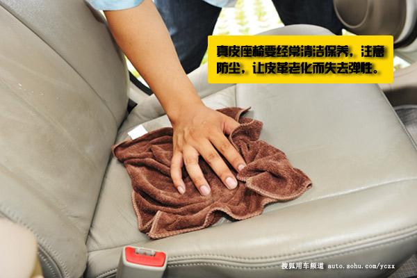 车主学院 (14) 汽车座椅的质量与驾驶健康