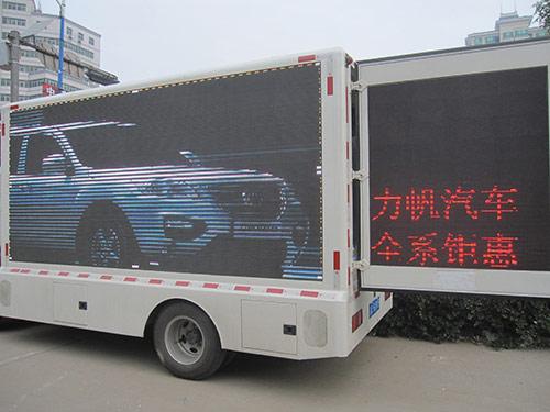 汽车安排了推介活动,只要参与者在搜狐汽车展位内扫下两个二高清图片