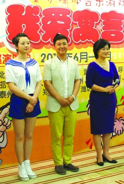 北京6.1儿童节去哪玩