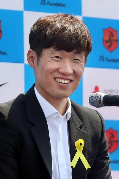 朴智星根硕_