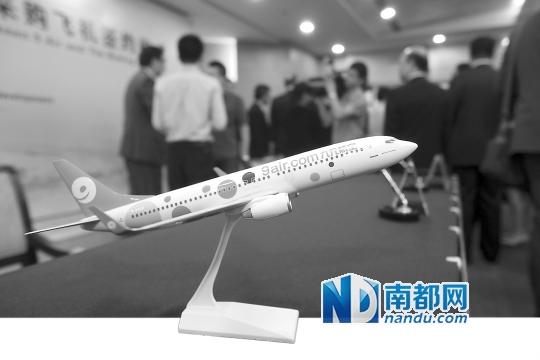九元航空飞机模型。14日,九元航空与波音在广东大厦签约批量采购飞机。 南都记者 邹卫 摄