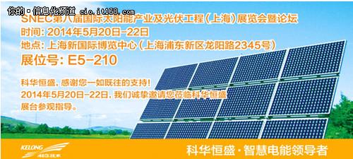 新能源产业高速发展,一个全面绿色生活的时代即将到来。新能源、新思维、新生活,孕育着无限的机遇和可能。