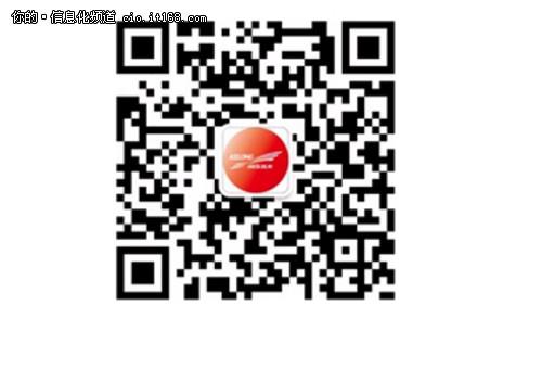 科华恒盛即将亮相2014SNEC上海光伏展