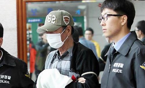 船长李俊锡被捕照片资料图