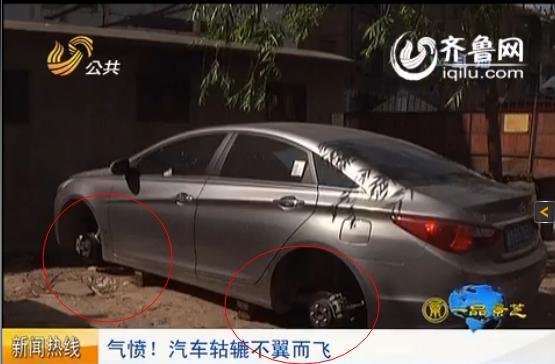 孙女士车的四个轱辘不翼而飞(视频截图)