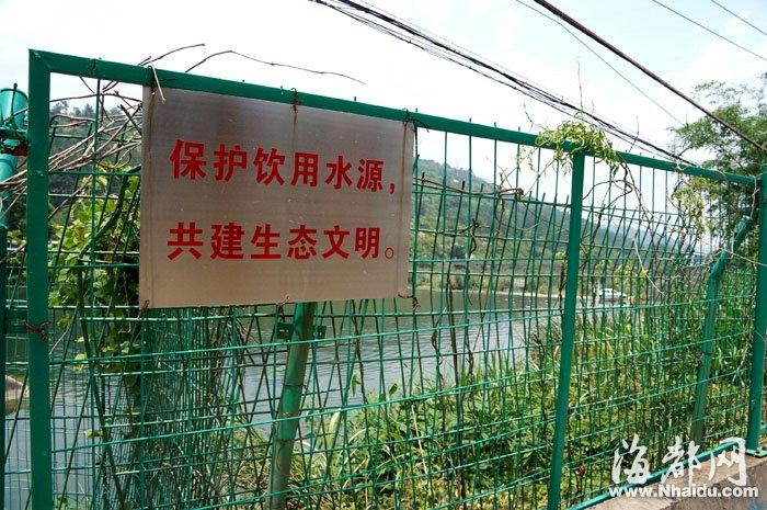 靖江水污染原因_闽侯违建养猪场 粪水直排大学城取水口(组图)-搜狐滚动