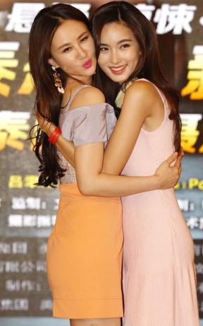 泰国变性人POY进军中国 担任悬疑惊悚爱情片